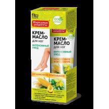 FK kremas - aliejus kojoms 45 ml