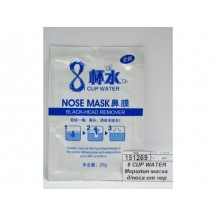 Valanti inkštirus nosies kaukė 2,5 g