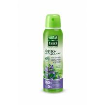 """Antiperspirantas aerozolis """" Čistaja linija """" apsauga nuo kvapo ir drėgmės 150 ml"""