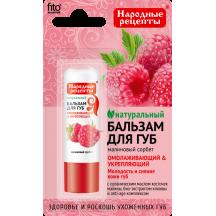 """FK balzamas lūpoms """" Aviečių """" 4.5 g"""
