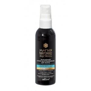 Atkuriamasis plaukų purškiklis su juodųjų kmynų aliejumi ir moringos ekstraktu 100 ml