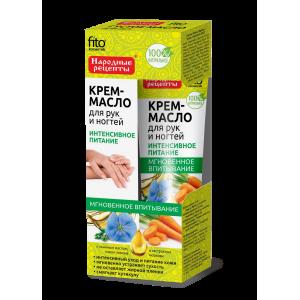 FK kremas - aliejus rankoms ir nagams 45 ml