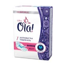 Higieniniai paketai ULTRA OLA šilkinis paviršius NIGHT 7 vnt.