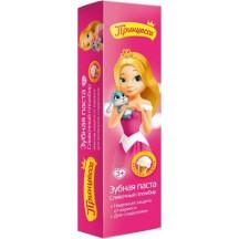 """Vaikiška dantų pasta """" Princesė """"  50 g"""