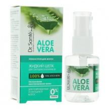 """Dr. Sante """" Aloe Vera """" skystas šilkas besišakojančių plaukų galiukų priežiūrai 30 ml"""