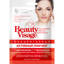 "Kaukė veidui su placenta liftingo efektas ""Beauty Visage"" 25ml"